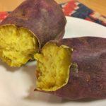 ねっとり美味しい!焼き芋♪オーブンで焼くだけ簡単【農家のレシピ帳】