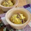 デリ風♪さつまいもとクリームチーズのサラダ。作り置きに!【農家のレシピ帳】
