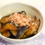 とろける!焼きナスの煮浸し。めんつゆで簡単♪和風の副菜。【農家のレシピ帳】