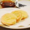ズッキーニの天ぷら。黄色ズッキーニを使って!【農家のレシピ帳】