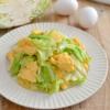 キャベツと卵の中華炒め。肉なしでもおいしい節約おかず!包丁不要♪【農家のレシピ帳】