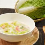 とろける♪白菜とベーコンの豆乳クリーム煮。冬の洋風おかずスープ。【農家のレシピ帳】