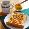かぼちゃとクリームチーズのはちみつトースト。くるみも散らして♪【農家のレシピ帳】