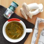 レンジで簡単!エリンギのコンソメスープ。忙しい日の朝食に♪【農家のレシピ帳】(PR)