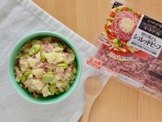 マヨネーズなし!そら豆とシュレッドビーフのポテトサラダ。【農家のレシピ帳】(PR)