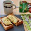 やみつき!たっぷりマッシュポテトのピザトースト。朝食、ランチに♪【農家のレシピ帳】(PR)