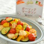 <レシピ開発>夏野菜とえびのペペロンチーノソテー。食欲をそそるピリ辛&ガーリック味!【農家のレシピ帳】(PR)