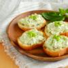 枝豆とクリームチーズのブルスケッタ。お手軽オードブル!【農家のレシピ帳】