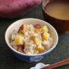 ほくほく!さつまいもの炊き込みご飯。秋のおもてなし料理に。【農家のレシピ帳】