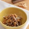 ごぼうのくるみ味噌和え。作り置きやお弁当にも。【農家のレシピ帳】