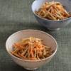 レンジで時短!ごぼうと人参の中華風きんぴら。豆板醤でピリ辛に。【農家のレシピ帳】