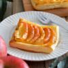 簡単!アップルパイ。冷凍パイシート&レンジりんごでスイーツを。【農家のレシピ帳】