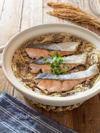 鮭と舞茸の炊き込みごはん。しょうが香る♪口いっぱいにほおばりたい!【農家のレシピ帳】