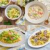 春キャベツの簡単レシピ7選。サラダ、おかず、パスタまで♪【農家のレシピ帳】